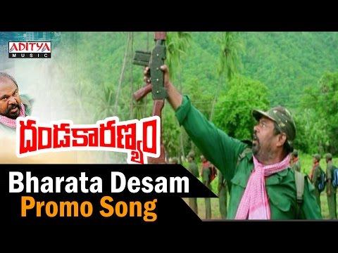 Bharata Desam Promo Song || Dandakaranyam Movie || R.Narayana Murthy, Gaddar, Lakshmi, Madhavi