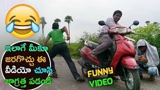 Whatsapp Latest Funny Videos 2017 || Telugu Comedy Videos / Scenes 2017