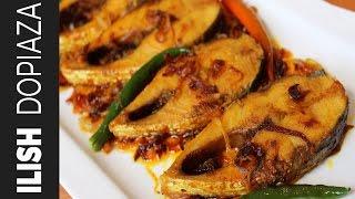 ইলিশ মাছের দোপিঁয়াজা | Ilish Macher Do Pyaza |  Hilsa Fish Dopiaza Recipe | Elish mas ranna