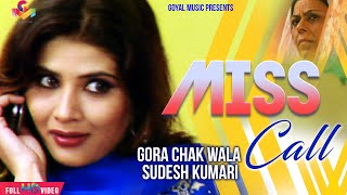 Gora Chak Wala - Sudesh Kumari - Miss Call - Goyal Music - Official Song