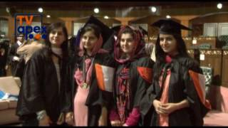 Quaid e Azam University Convocation
