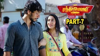 Latest Tamil Hit Movie 2018 - Mr. Chandramouli Movie Part 7 - Gautham Karthik, Regina Cassandra