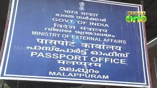 CBI to zero-in on properties of Passport officer arrested in graft