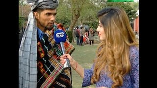 Bhoojo to Jeeto Episode 22 (Punjab University) - Part 02