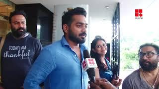 നിഷ സാരംഗിന് പൂര്ണപിന്തുണ: നടന് ആസിഫ് അലി_Malayalam Latest News_Reporter Live