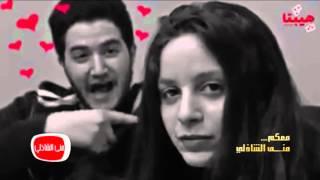 معكم منى الشاذلي - شاهد فيديو احمد مالك وجميلة عوض الذي تم حذفة من علي كل المواقع