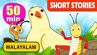 Short Malayalam Stories for Kids   Aesop's Fables Vol 2   Magicbox Malayalam Kids