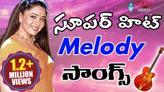 Telugu Latest Super Hit Melody Songs || 2016 Latest Movies
