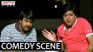 Srinivas Reddy & Ali Comedy Scene Back To Back In Solo Telugu Movie
