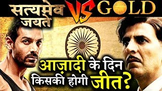 SATYAMEV+JAYATE+Vs+GOLD%3A+Who+Will+Rule+The+Box+Office%3F