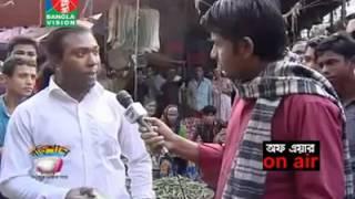 বরিশাল টিভি - চরম হাসির ভিডিও.mp4