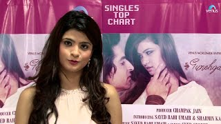 Interview of Sharmin Kazi | Music Launch of Gunehgaar Ishq |