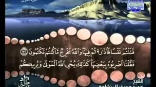 القرآن الكريم كاملا - ختمة الأجزاء - محمد صديق المنشاوي