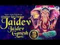 JAIDEV JAIDEV JAI MANGAL MURTI SUKHKARTA DUKHHARTA POPULAR GANESH AARTI FULL BHAJAN SONG 3gp mp4 video