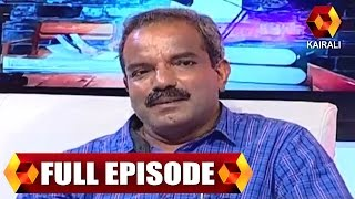 Jeevitham Sakshi: Wife Cheated Somasundaran | സോമസുന്ദരനെ പറ്റിച്ച ഭാര്യ