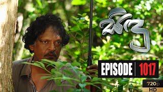 Sidu | Episode 1017 03rd July 2020