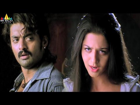 Vijayadasami Movie Kalyan Ram Vedika Romantic Scene   Kalyan Ram, Vedhika   Sri Balaji Video