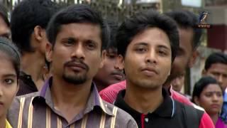 Magic Bauliana 2016 Episode 1 Rangpur Audition