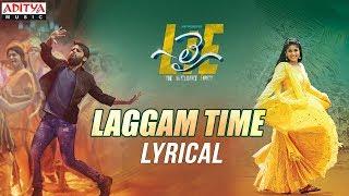 Laggam Time Lyrical   Lie Songs   Nithin, Megha Akash   Mani Sharma