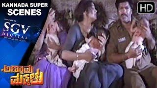 Villains Shoot Charanraj   Kannada Scenes   Annavara Makkalu Kannada Movie   Shivarajkumar