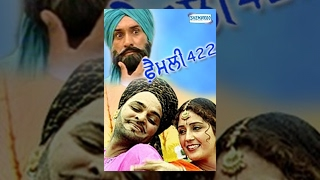 search family 420 punjabi comedy full movie hd genyoutube