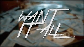 Gwap Ent - Want It All