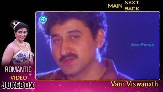 Vani Viswanath Romantic Songs - Jukebox || Romantic Videos || Telugu Songs