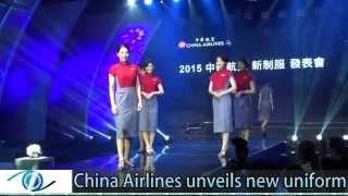 China Airlines unveils new uniform
