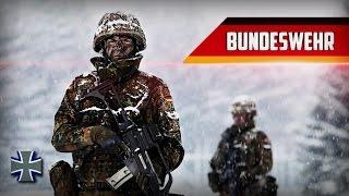 German Military Power 2016 | Bundeswehr 2016