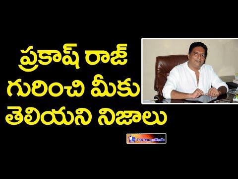 Xxx Mp4 Actor Prakash Raj Real Life Story ప్రకాష్ రాజ్ గురించి తెలియని నిజాలు Top Telugu Media 3gp Sex