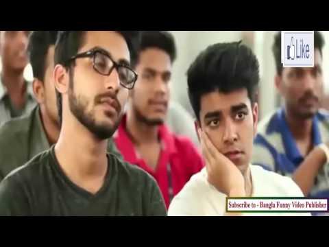 Xxx Mp4 ম্যাম আপনি ফ্রি আছেন Bangla Funny Video 2016 Bangla Funny Clips Student Mam Funny Video 3gp Sex