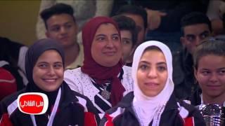 معكم منى الشاذلي - لقاء خاص جدا مع منتخب مصر لتنس الطاولة للناشئين الحاصلين علي 15 ميدالية ذهبية