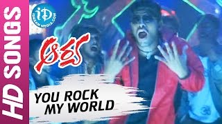 Arya Telugu Movie - You Rock My World video song - Allu Arjun || Anu Mehta || Sukumar