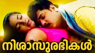 Malayalam full Movie Romanic | Nishasurabhikal | Hot Movies