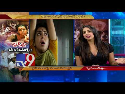 Xxx Mp4 Actress Sanjana On Uncensored Video Leaked From Dandupalya 2 TV9 3gp Sex