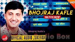 Bhojraj Kafle Best Lok Song | Official AUDIO JUKE BOX | Fulbari Music