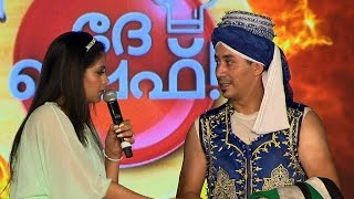 Dhe Chef | Ep 73 - Dessert camp filled with the thrill of dune bashing ! | Mazhavil Manorama