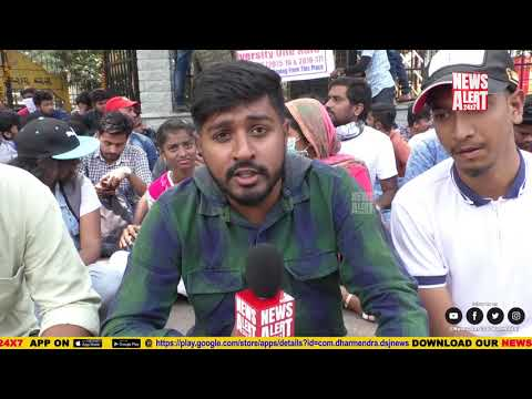 Xxx Mp4 VTU Students Go On Hunger Strike Until They Get Justice 3gp Sex