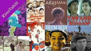Eng yaxshi o'zbek retro komediyalari  Энг яхши узбек ретро комедиялари рейтинги