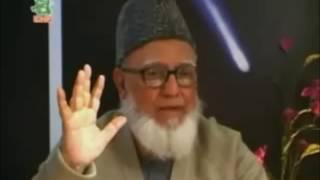 তাকদির | অধ্যাপক গোলাম আযম | বিষয়ভিত্তিক আলোচনা