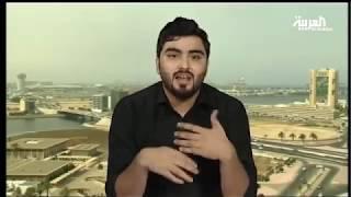 #صباح_العربية : سعودي يتحول من رامز جلال الى معلق رياضي بثوانٍ
