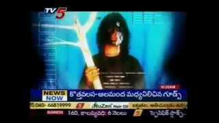 Aparichitudu in Mahaboobnagar Dist - TV5
