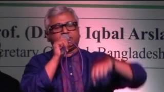 ফাঁদে পড়িয়া বগা, করি মানা কাম ছাড়ে না, বন্ধু রঙ্গিলা রে By Dr Zulfikar Lenin   YouTube