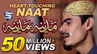 Heart touching naat by Muhammad Aurangzaib Owaisi - Recorded & Released by STUDIO 5.