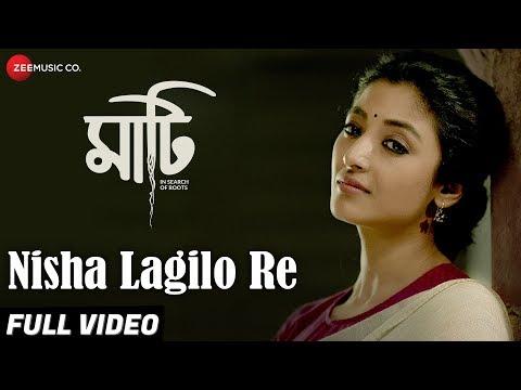 Xxx Mp4 Nisha Lagilo Re Full Video Maati Adil Hussain Paoli Dam Shantanu Ghosh Choir 3gp Sex