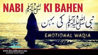 Nabiﷺ ki Bahen - Seerat un Nabi ﷺ ka Emotional Waqia ┇ Muhammadﷺ ki Zindagi ┇ IslamSearch