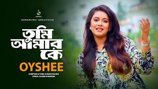 Tumi Amar Ke by OyShee | Bangla New songs 2016 | Suranjoli