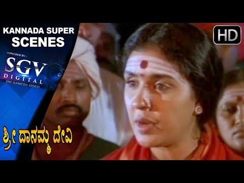 Xxx Mp4 Sri Danamma Devi Kannada Movie Kannada Devotional Scenes 7 Common Man Asks For Danamma S Help 3gp Sex