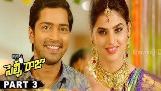 Selfie Raja Latest Telugu Movie Part 3 || Allari Naresh, Sakshi Chowdhary