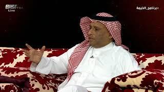 حسن عبدالقادر - لن نجد رئيس نادي يتهور والمشجع تفرق معه الريالين #برنامج_الخيمة